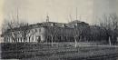 Jean Laurent, Fábrica de Armas, 1860 ha. (Centro de Estudios de Castilla-La Mancha)