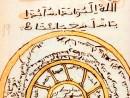 actividades-seminario-islam_634x480